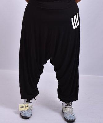 Zouavebroek, zwart, elastische taille, met leuke streepprint