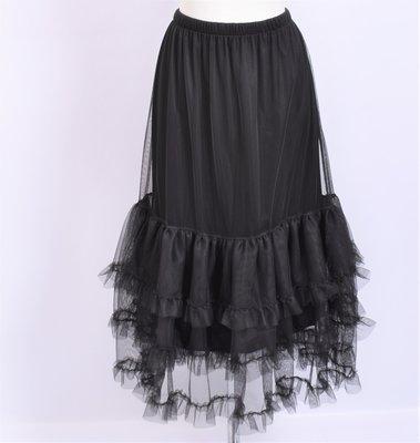 Petticoat / rok zwart, gevoerd, met aangestikte stroken, rekbare taille