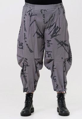 Ballonbroek, Kekoo, licht grijs met print, elastische taille met ingestikte plooitjes