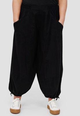 Kekoo  wijde ballonbroek zwart rekbare taille, zakken